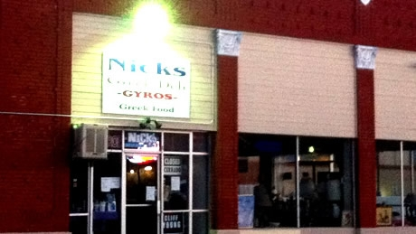 Nick's Greek Deli